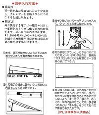 【送料無料】ZA18鋼鍛造包丁69積層ダマスカス薄刃包丁165mm栗材焼柄