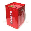 ロング吸い殻入れ角型(水缶付)