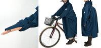SOMETHINGウィズレインハイポンチョPlusST-300サイズフリー防水・軽量前開きレインポンチョ※レインポンチョのみの販売です。#ウィメンズ#防水#雨具#通勤#通学#レジャー#アウトドア#エドウィン#カジメイク#雨合羽#自転車#犬の散歩