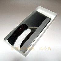 【送料無料】九頭龍川そば切り包丁330mm黒檀柄MV鋼日本製
