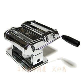 甚至除了地图册意大利面机器ATL-150意大利制造家庭事情意大利面机器意大利面以外可以使用的制面机