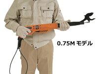 【送料無料】沖縄県を除く)ニシガキ充電式太枝切鋏太丸充電750N-910【バッテリー・充電器付】