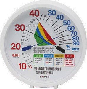 屋内用 熱中症注意目安付 温度・湿度計 TM-2484N