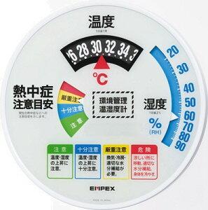 【送料無料】(沖縄県を除く)屋内用 熱中症注意目安付 温度・湿度計 TM-2486