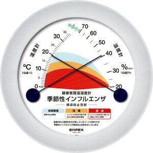 季節性インフルエンザ 感染防止目安温湿度計 TM-2582 壁掛けタイプ