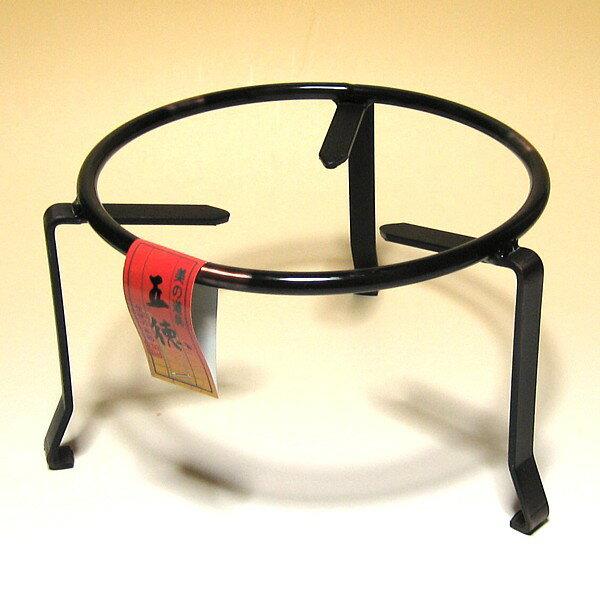 丸五徳 黒色カチオン塗装加工 7寸 日本製