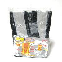 フジテLED電飾ピカセーフ安全ベストNo.2060紺色×白色フリーサイズ※単三乾電池2本使用(別売)