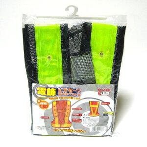 フジテ LED電飾ピカセーフ安全ベスト No.2060 紺色×黄色 フリーサイズ ※単三乾電池2本使用(別売)