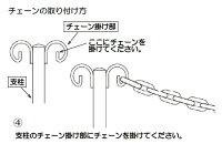【送料無料】(沖縄県を除く)重なるチェーンスタンド3台組No.233(スタンド3個+チェーン2本)