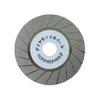 ニシガキバリカン研磨機用替えダイヤモンド砥石N-840-1201909富