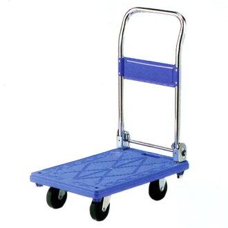 从 ! 坤携带 PRBL-001 加载 100 公斤的行李携带折叠车商业树脂手卡车日本塑料