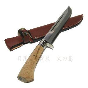 【送料無料】剣鉈 磨き 270mm 青紙2号鋼 ステンレス鍔付口金 本革ケース入れ