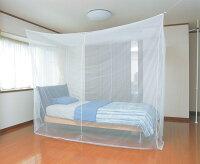 【送料無料】軽涼蚊帳8畳用角型RM-80夏の防虫対策やクーラーの風よけに!見た目も涼しげな材質とデザインベットにも布団にも使用可能!お肌の乾燥対策にも効果的