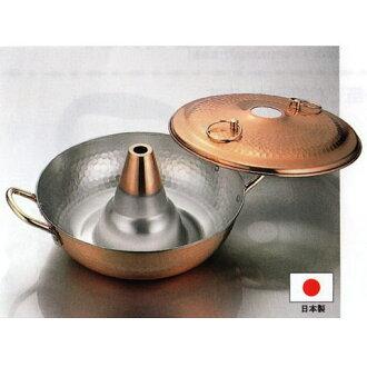 铜涮涮锅锅薰衣草 26 厘米净铜涮涮锅锅日本制造的