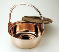 純銅山菜鍋33cm木蓋付きH-507熱伝導率の高い純銅鍋