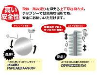 ニシガキ草刈りバリカン300N-838(角度固定式)