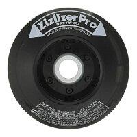 ジズライザープロZAT-H18A黒刈払機用安定板202004