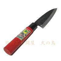 玉日本チンゲン菜ホウレン草収穫包丁135mm赤柄付691220鋏より効率よく、鎌より切れ味が鋭い!良い切れ味が持続し研ぎやすい手造り鍛造品日本製