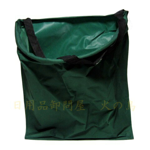 Hang West To Love Agricultural Gardening Bag Vegetables And Fruit  Harvesting, Weeding, Pruning, Etc. Can Be Both Hand Touch Belts Fitted In  Caring For ...