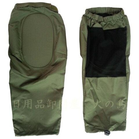 アトム ニーパッドカバー No.2760 全長50cm
