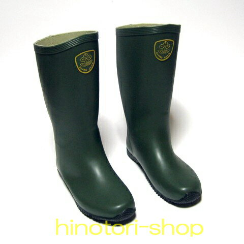 園芸ブーツ グリーン 男女兼用(ユニセックス) ガーデニング、農作業に便利! 完全防水なのでレインブーツにも最適! 園芸作業用 メンズ・レディース共用長靴