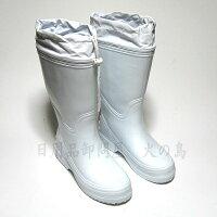 カルエアー超軽量ブーツカバー付#9630【ホワイト】厨房用白長靴、作業用に最適!羽の生えたような軽さ!汚れの浸入を防ぐ調節式のカバー付厨房作業、DIY・一般作業用長靴