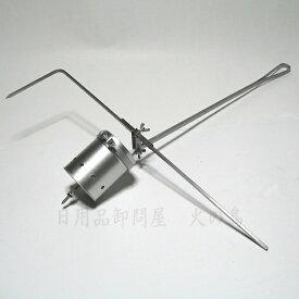 マルチシート穴あけ器(熱力)缶たん 80mm