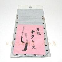 床皮製鉈・鎌万能収納ケース二段式白色作業時の鎌・鋏・鉈・鋸等の収納に!本革製ケース日本製