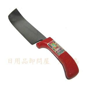 玉日本 白菜・キャベツ収穫包丁 曲刃150mm【先左型】安全柄付 TY-22 691117