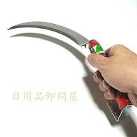 玉日本ニラ収穫鎌L型赤柄140057錆に強いステンレス鋼DSR-1K6株元ギリギリから収穫できる首折れ型日本製ニラの収穫用鎌