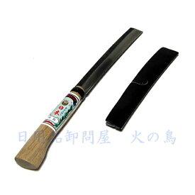 玉日本 上州型竹割鉈 195mm レザーカバー付 180505
