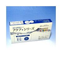 遊離残留塩素測定器セットアクア・タブDPD法(DPD錠剤50錠付・試験管・カラーチャート付)