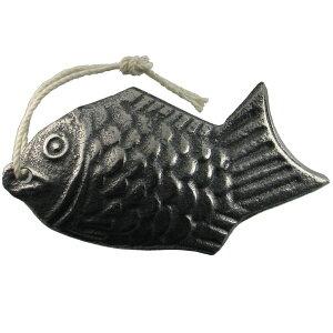 鉄の健康鯛