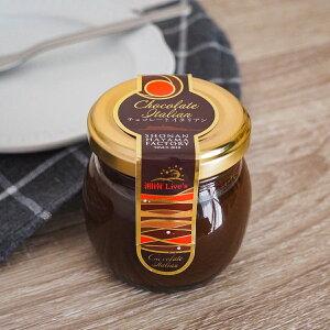 チョコレートスプレッド イタリアン ヘーゼルナッツペースト ヴィーガン対応 90g