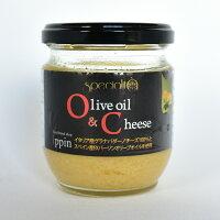 オリーブオイル&チーズ イタリア産チーズ EXヴァージンオイル 148g