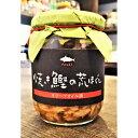 焼き鰹の荒ほぐし 吉永鰹節店 高知県特産品販売 高知 120g