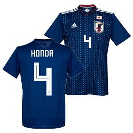 d7e887b8773fc9 ☆SALE☆セール☆adidas サッカー日本代表 2018 ホーム レプリカ ユニフォーム 半袖 No.