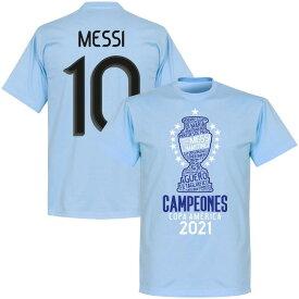 ★SALE★セール★RE-TAKE(リテイク) アルゼンチン代表 2021 Copa America Champions No.10 メッシ Tシャツ(スカイ)【サッカー コパ・アメリカ 優勝記念】(SKY-PNN-6613P)【店頭受取対応商品】