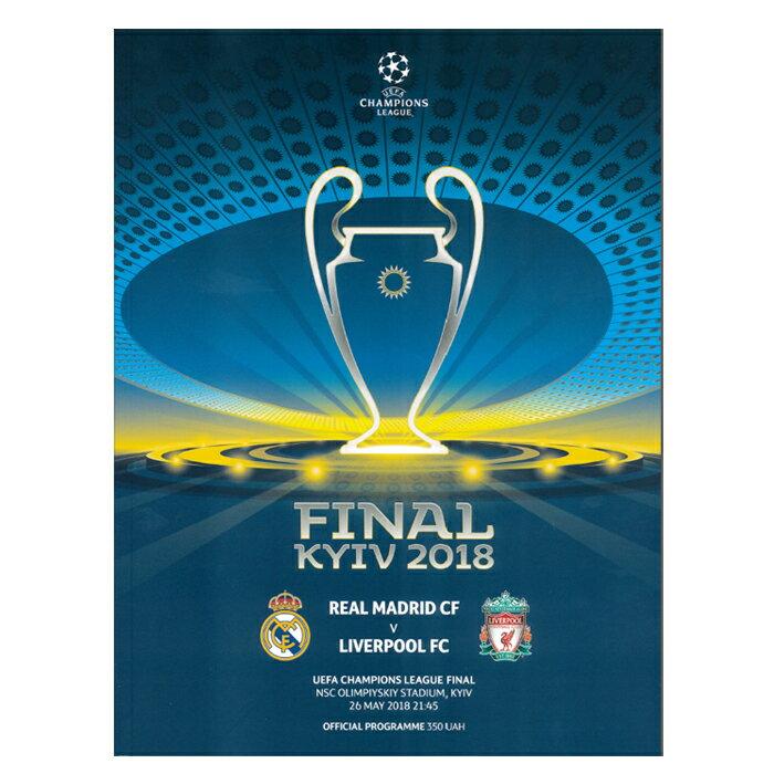 2018 UEFAチャンピオンズリーグ FINAL オフィシャル プログラム レアルマドリード vs リバプール【サッカー サポーター グッズ】【店頭受取対応商品】