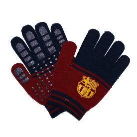 FCバルセロナ オフィシャル のびのび 手袋【サッカー サポーター グッズ】(BCN31727)【店頭受取対応商品】