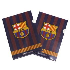 FCバルセロナ オフィシャル クリアファイル 2枚セット(BCN32179)【サッカー サポーター グッズ】【店頭受取対応商品】