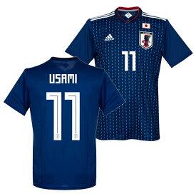 3a5dcd2b5b8694 ☆SALE☆セール☆adidas サッカー日本代表 2018 ホーム レプリカ ユニフォーム 半袖 No.
