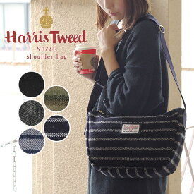 送料無料★20%OFF☆ヘミングス Harris Tweed ハリスツイード N3/4E ショルダーバッグ【ウール ボーダー】