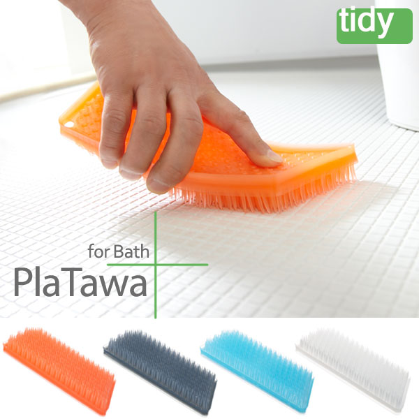 tidy PlaTawa プラタワ・フォーバス・プラス バス床洗い【汚れ落とし お風呂 バスブラシ】
