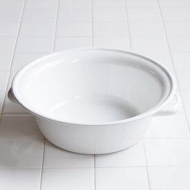野田琺瑯 小たらい32cm【ホーロー 桶 洗面器 バケツ】