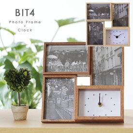 BIT4・ビット4 フォトフレーム&クロック【magnet シンプル ナチュラル 木製風 ウッド L版】