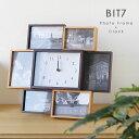 【ポイント10倍】BIT7・ビット7 フォトフレーム&クロック【magnet シンプル ナチュラル 木製風 ウッド 大きい 卓上 …