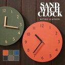 【ポイント10倍】サンドウィッチ レトロレザークロック【フェイクレザー 革 軽量 掛時計 置時計 オシャレ】