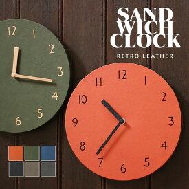 サンドウィッチ レトロレザークロック【フェイクレザー 革 軽量 掛時計 置時計 オシャレ】