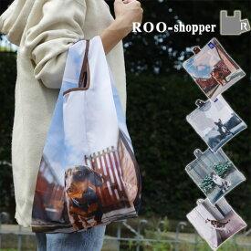【ポイント10倍】エコバッグ ROO-shopper ルーショッパー フォト【レジ袋 ショッピングバッグ】